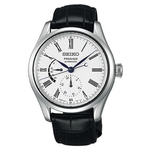 Reloj Seiko Presage SPB045J1