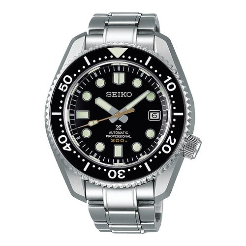 Reloj Seiko Prospex SLA021J1 Marine Master