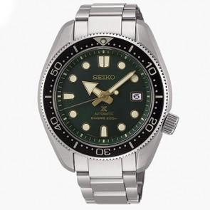 Seiko Watch Prospex SPB105J1