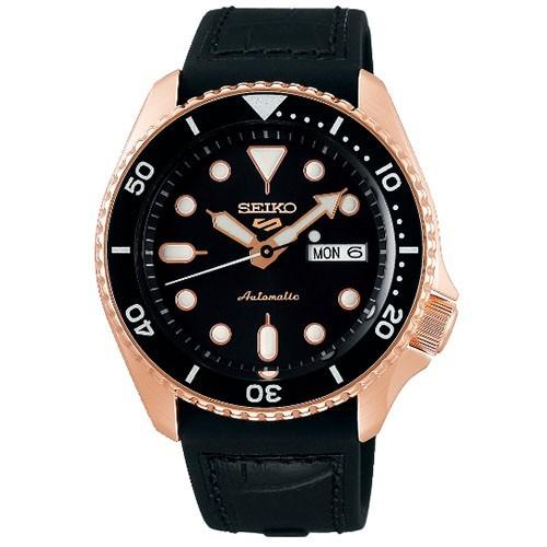 Seiko 5 Watch SRPD76K1 Specialist Style